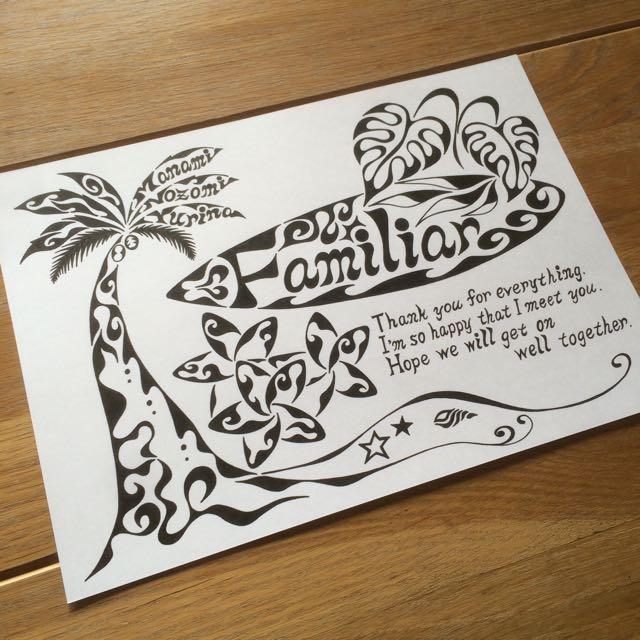 ハワイアン ヤシの木 プルメリア ハワイ好き