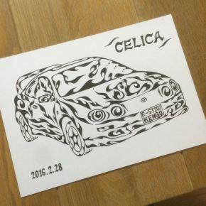 愛車のトヨタセリカをモチーフに!誕生日プレゼントにアートな絵の贈り物