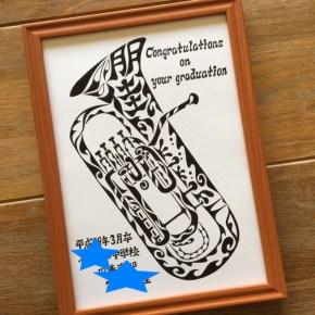 好きな楽器モチーフに!卒業や入学祝いに贈る名前が入ったユーフォニアムの絵のプレゼント