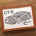 スカイライン GT−R 愛車 イラスト