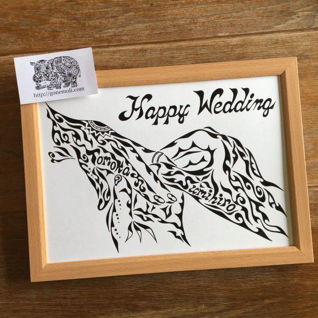 結婚指輪、結婚祝い、結婚記念