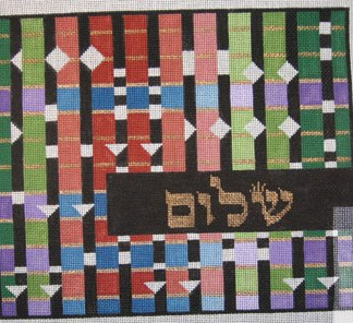 Optical Tallit Primary Colors