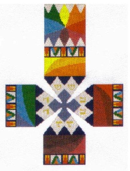 Joseph's Coat Dreidel