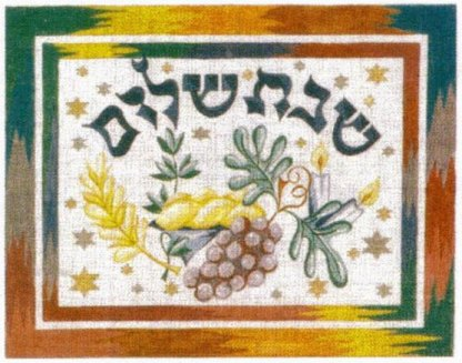 Shabbat Shalom Bread Challah Cover