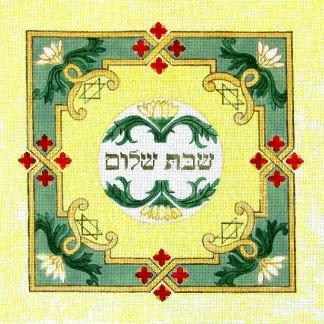 Yellow Challah Cover