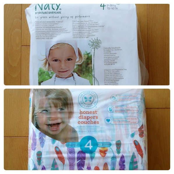 Naty VS Honest Company Diaper Review