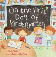 Non Toxic Gifts For Preschoolers - On the First Day of Kindergarten