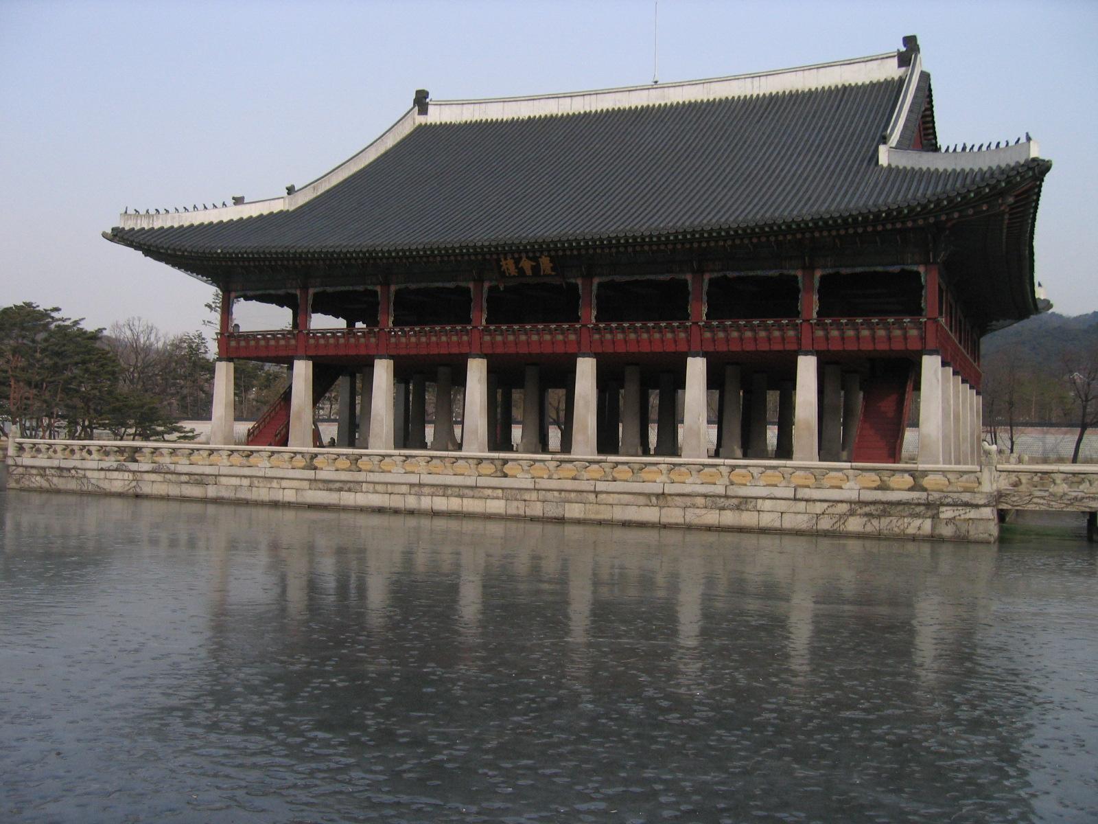 KOREA 187