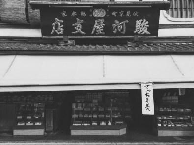 Göngōng Kouples | Gongong Kouples (@gongongkouples) 家族旅行。京阪沒有神