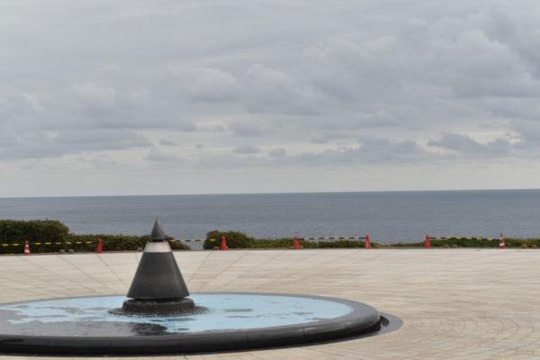 沖縄平和記念公園