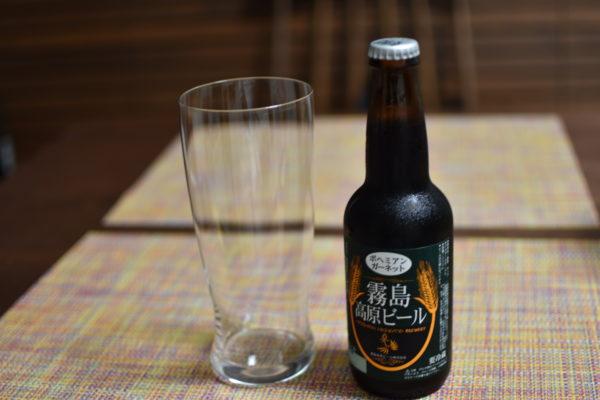 霧島高原ビール