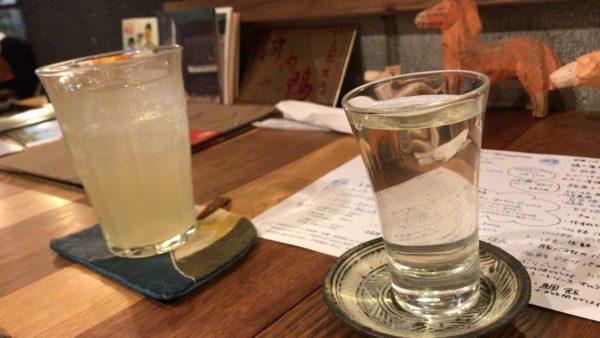 fudan ごはんとお酒と布と糸