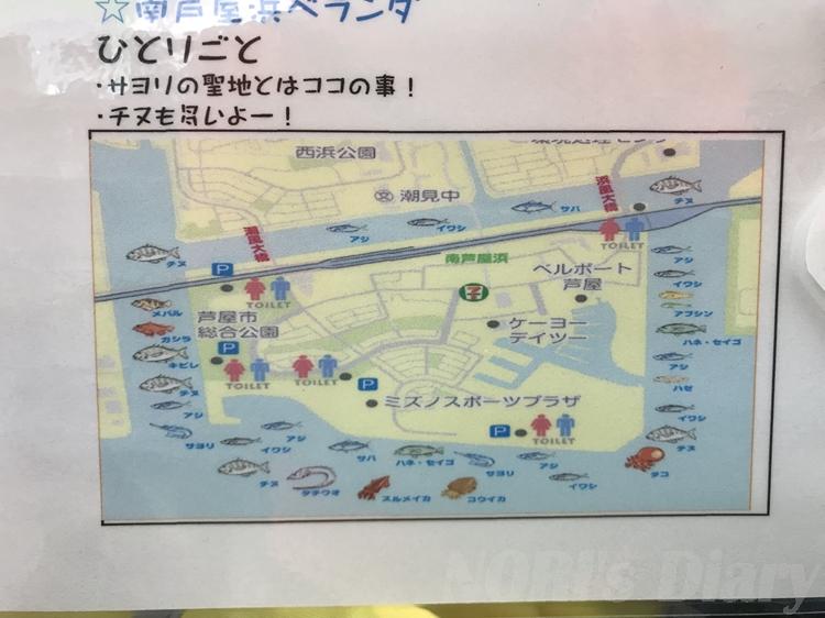 南芦屋浜マップ