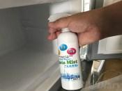 冷凍庫除菌