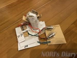 豆電球パラレル回路