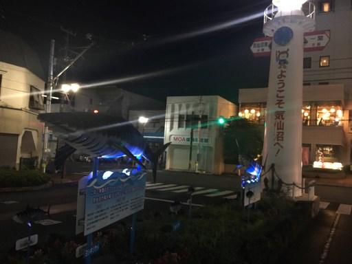 気仙沼駅前