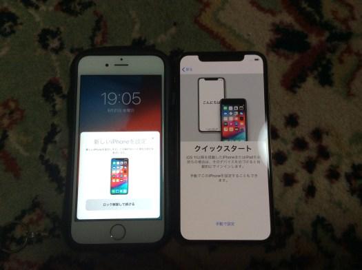 iPhone XS クイックスタート