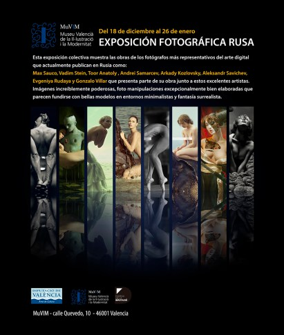 Flyer Expo MuVIM