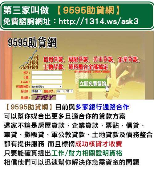 信貸試算excel 解決你的困難與臺中民間借貸 - 黃佳玲的部落格 - udn部落格