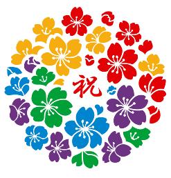 東京オリンピック TOKYO 2020 (samurai_num_3)さんはTwitterを使っています_1378589998382