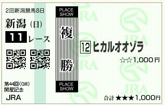 fukukoro89.png