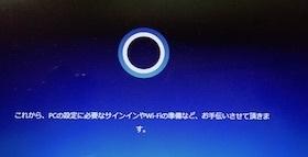 02リカバリ7.jpg