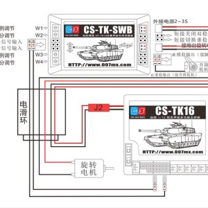 """""""RC Tanks Gun Stabilizer System"""" For Scale Model Remote Control Tanks (Heng Long RC Tank & Mato RC Tank Upgrade Parts)"""