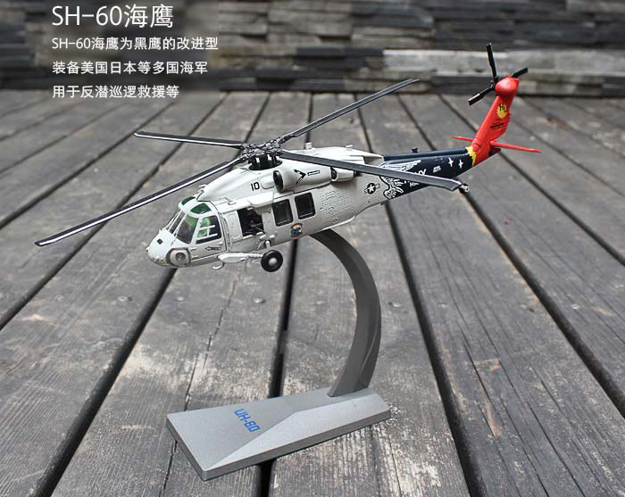 """Sikorsky MH-60 Knight Hawks HSC-2 """"Fleet Angels"""" 1:72 Scale Diecast Model Helicopter, (Sikorsky S-70 UH-60 Black Hawk Scale Model)"""