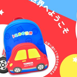 """11"""" Blue Bottom TOMICA Cartoon Red Car Pattern Kid & Children, Girl & Boy Waterproof Backpack School Bag With Wheel Style Coin Purse"""
