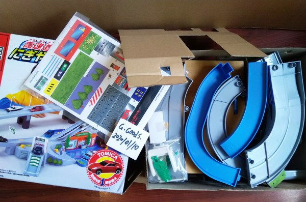 """Takara Tomy & Tomica Cars Playset """"The Ring Road & Ring Highway"""" Playset Kits for kids."""