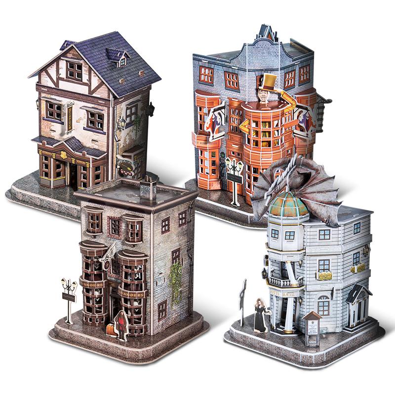 "4 in 1 ""Harry Potter Diagon Alley Set"" 3D Puzzle, 273 Pieces Cubicfun Toys 3D Paper Jigsaw Puzzle (Cubic-Fun DS1009h), Weasley's Wizard Wheezes, Quality Quidditch Supplies, Ollivanders Wand Shop, Gringotts Bank. (Each model includes interior)"