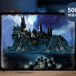 """""""Hogwarts Boats Transport first years student at Hogwarts School of Witchcraft and Wizardry to Hogwarts Castle""""--- 3D Lenticular Printing Image, 500 Pieces Harry Potter Movie CLIP Jigsaw Puzzle, (Cubicfun Toys (Cubic-Fun E1616H) Paper Puzzles Best gift for Harry Potter fans."""