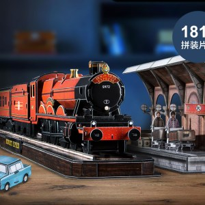 """""""Hogwarts Express Set"""" 181 Pieces Cubicfun (Cubic-Fun DS1010h) 3D Paper Puzzle, Harry Potter Movie Classic Shot Paper Set (Platform Nine and Three-Quarters """"Platform 9 3/4"""", Hogwarts Railways, Harry Potter and Ronald Weasley, Flying Ford Anglia)"""