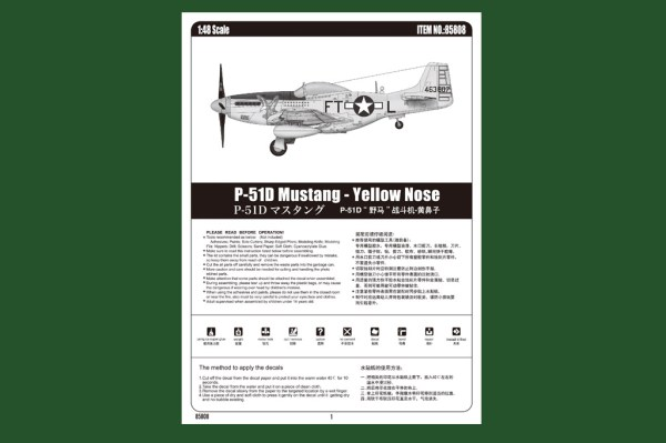 """(Trumpeter) Hobby-Boss 85808 Plastic Scale Model Kits, 1/48 """"P-51D Mustang - Yellow Nose"""" Model Building Kits. United States Air Force North American P-51 Mustang Fighter & Fighter-Bomber Model Building Kits, Military Aircraft, Airplane Plastic Model Making Kit."""