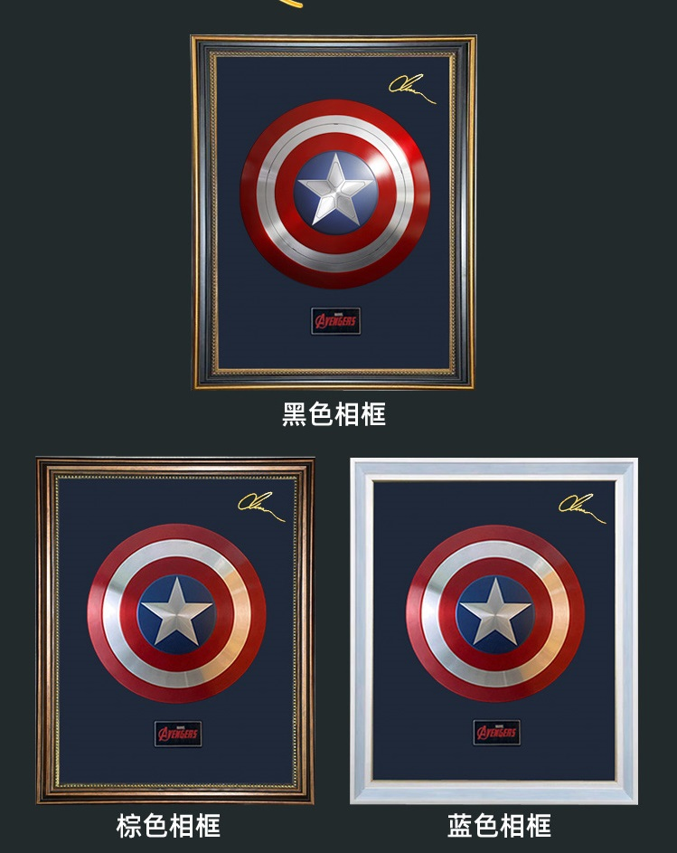 Collection level, Movie Prop Level Avengers Legends Captain America Shield, 1:1 scale full size, Full Metal, Single layer aluminum alloy stamping, captain america cosplay shield, captain america shield toy