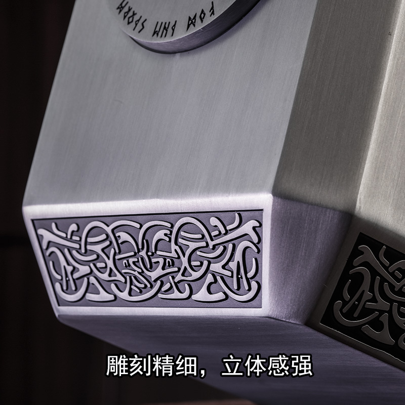 1:1 Scale Full Size, Full Metal Thor's Hammer, Mjolnir Collectible Replica, Avengers Legends Thor Hammer Cosplay Props, Adult Thor's Hammer Collection, Marvel Fan Thor's Hammer gift.