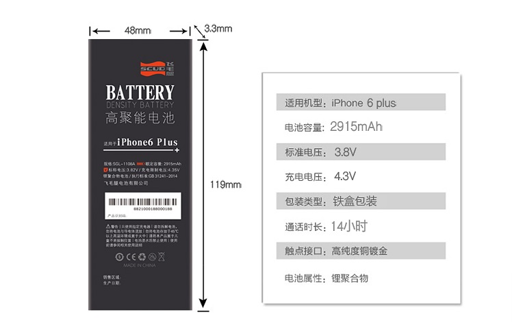 iphone 6 plus battery replacement, 2915mAh iphone 6 plus Repair Batteries, iPhone 6s Plus Battery replace How To in 4 Minutes