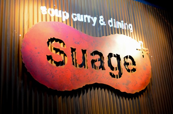 Soup Curry with Shiretoko Native Chicken and Vegetables - Suage plus in Sapporo -