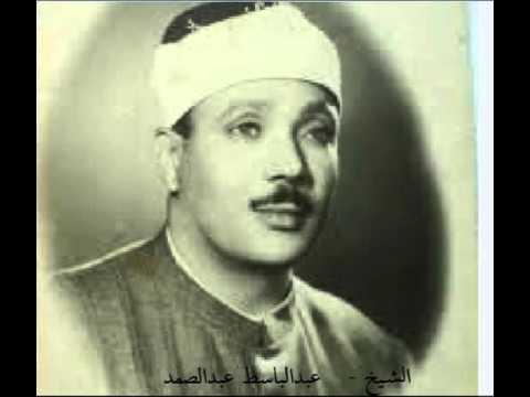 عبد الباسط عبد الصمد ترتيل اروع الاصوات الرقيقة فى القران