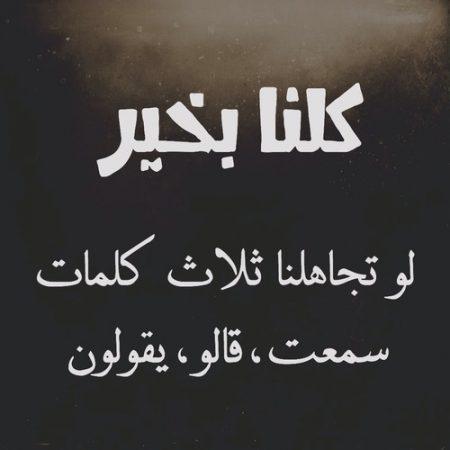 كلام حزين جدا يبكي قصير بوستات حزينه وموجعه صباح الورد