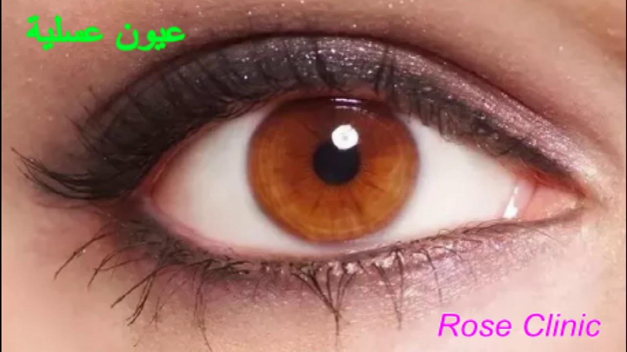 صور عيون عسليه اجمل العيون العسليه صباح الورد