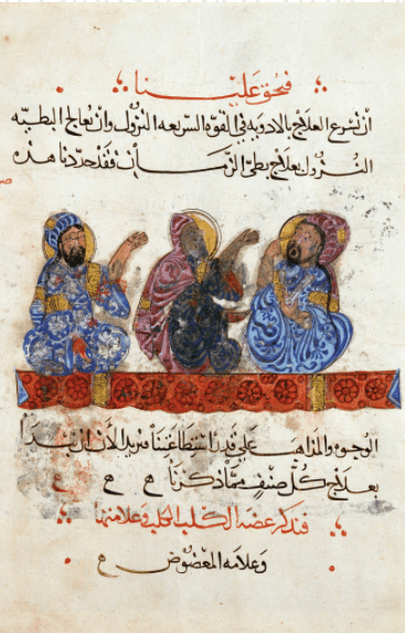 Screen Shot 2014-02-06 at 1.13.28 PM