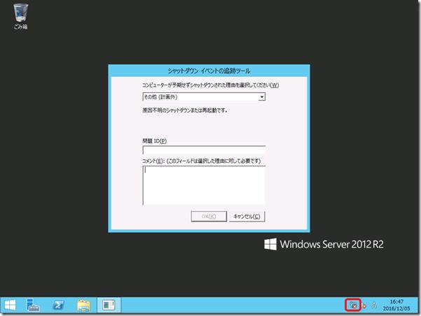 WS000028