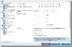 UDPAGT000019-
