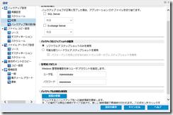 UDPAGT000022-