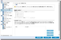 UDPAGT000028-