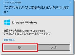 Win10MCT-Upgrade02-1
