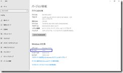 Win10UA-Upgrade01-1