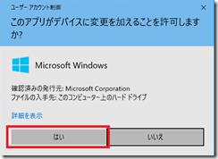 Win10UA-Upgrade02-4