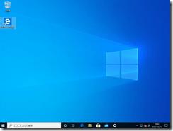 WindowsUpdateEdge001
